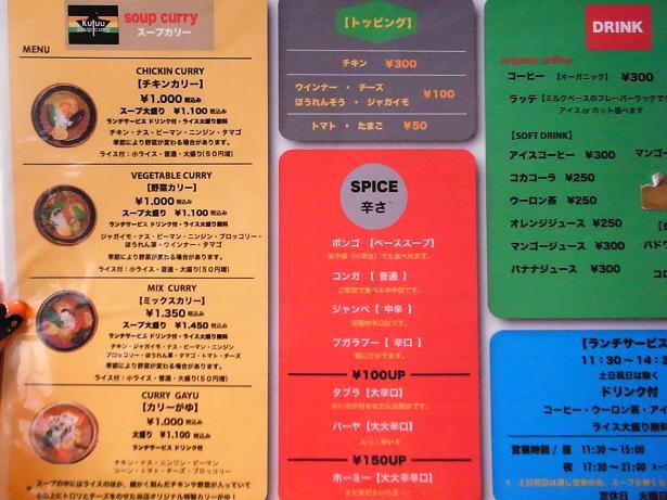 ヨネックス 来期ボードテスト→ご飯♪_c0151965_0321817.jpg