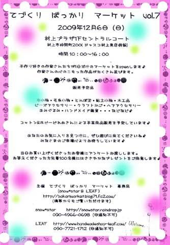b0138478_14233286.jpg