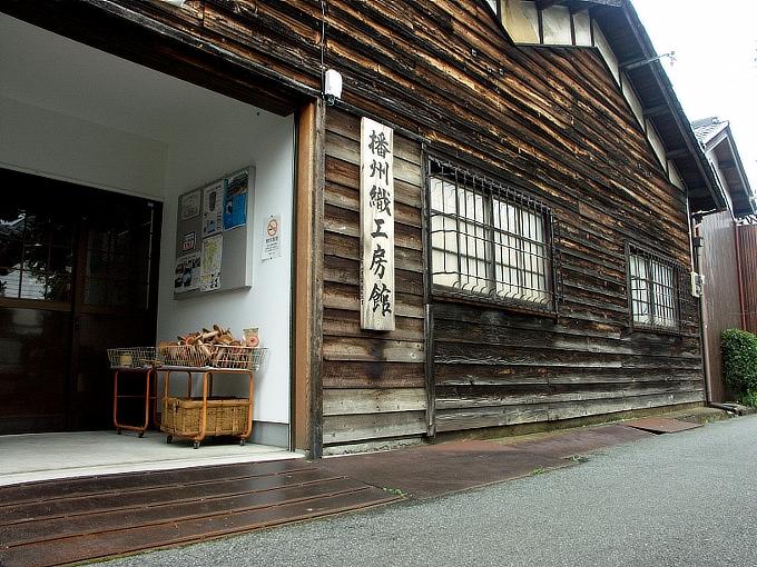 播磨の近代建築 補遺③ ~工場・倉庫~_f0116479_21242317.jpg