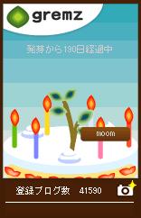 b0172497_21123818.jpg