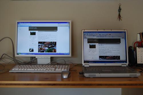 パソコンを新調しました!_c0124100_1838587.jpg