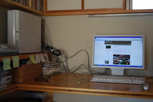 パソコンを新調しました!_c0124100_18451057.jpg