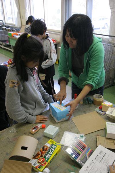 2009年11月12日(木)キラキラゆめのとんでんみなみ村_a0062127_16195730.jpg