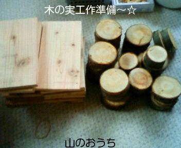 f0085327_1540324.jpg
