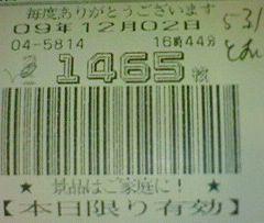 f0065228_18374762.jpg