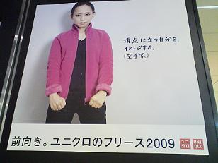 f0165730_001364.jpg