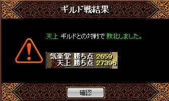 f0152131_5391325.jpg