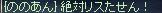 b0182640_846289.jpg