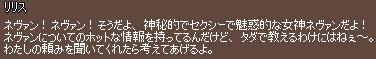 f0191443_19235342.jpg