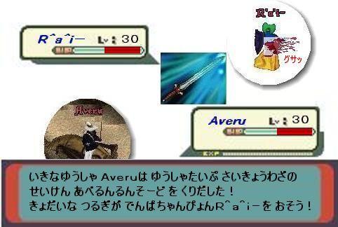 f0101845_21235743.jpg