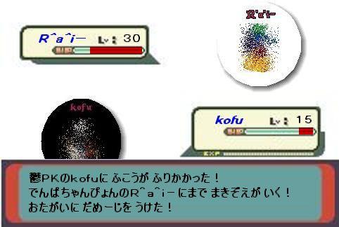 f0101845_2325113.jpg