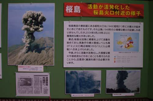 秋の九州古代文化の旅で見たこと   第3日_e0187146_12454446.jpg