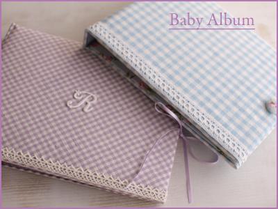 Baby album☆_e0158653_2235928.jpg