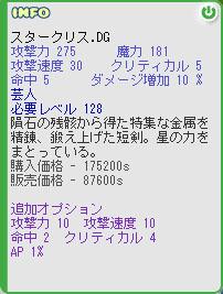 b0128157_23454512.jpg
