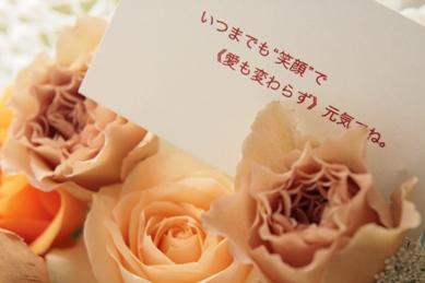 b0138661_1882048.jpg