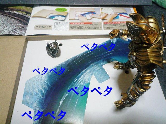 f0144362_21193734.jpg