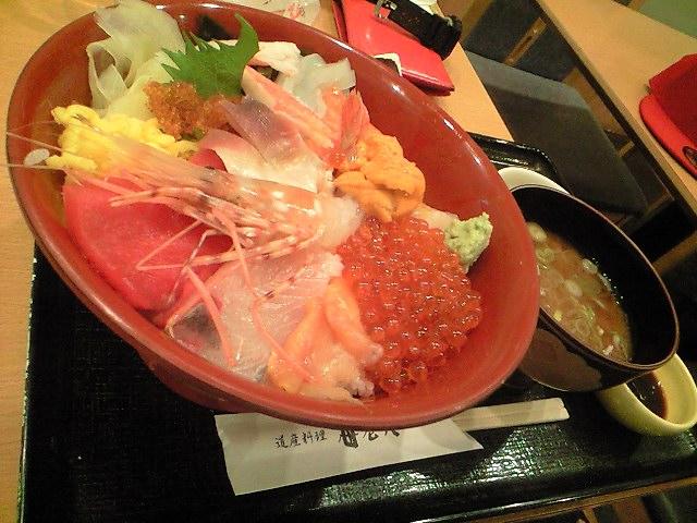 北海道最後のごはん☆_c0151965_18431230.jpg
