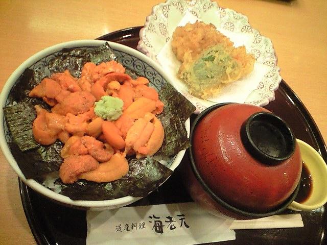 北海道最後のごはん☆_c0151965_18431231.jpg