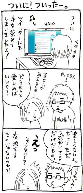 c0004466_2016213.jpg