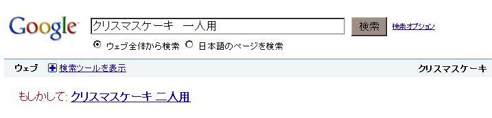 f0050766_17381846.jpg