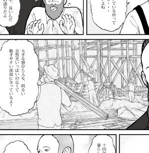 BOSCH漫画[エピソード4]〜仕上げ段階〜_f0119369_20471298.jpg