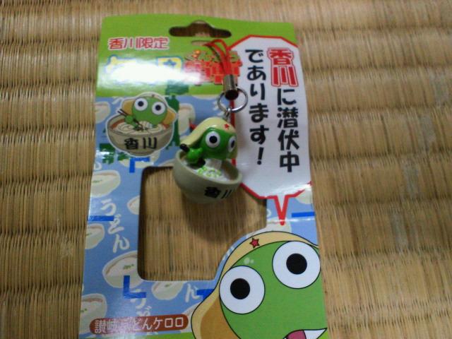 非提供:JR四国旅客鉄道株式会社_c0001670_21125892.jpg