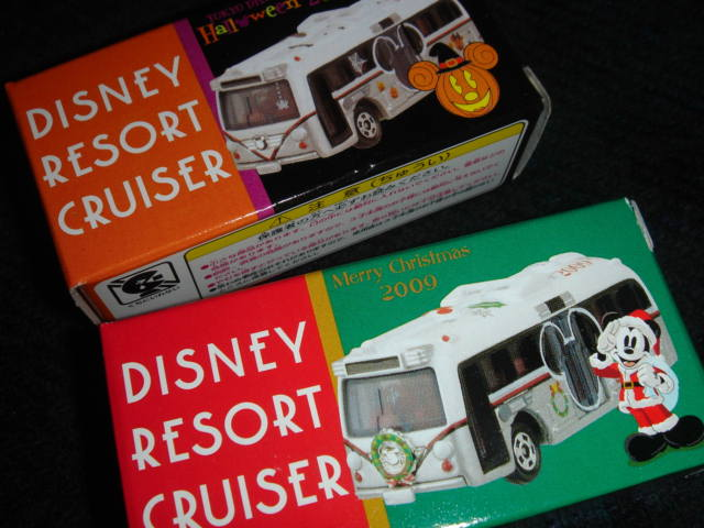 DISNEY RESORT CRUISER 2009_f0011179_1823979.jpg