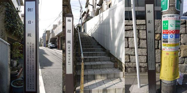 ちょっとミーハー気分で、神楽坂の街を歩いてみました_b0175688_1946114.jpg