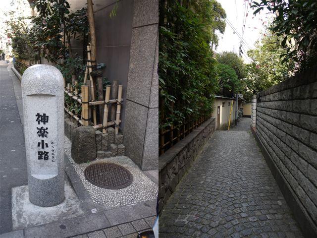 ちょっとミーハー気分で、神楽坂の街を歩いてみました_b0175688_19462116.jpg