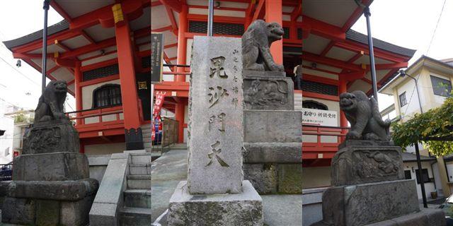 ちょっとミーハー気分で、神楽坂の街を歩いてみました_b0175688_1948295.jpg