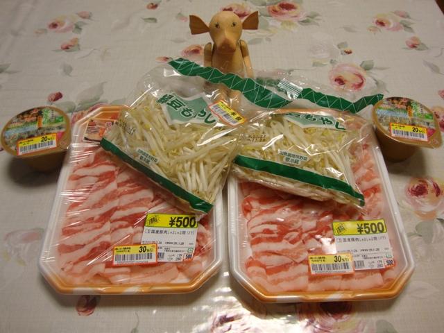 夕飯作るの、嫌だな~!_a0126590_23171511.jpg