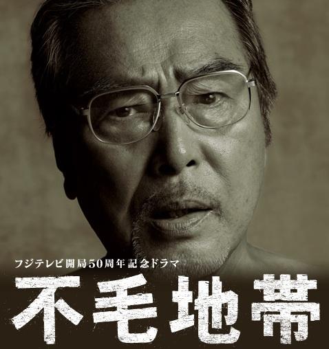 原田芳雄の画像 p1_26
