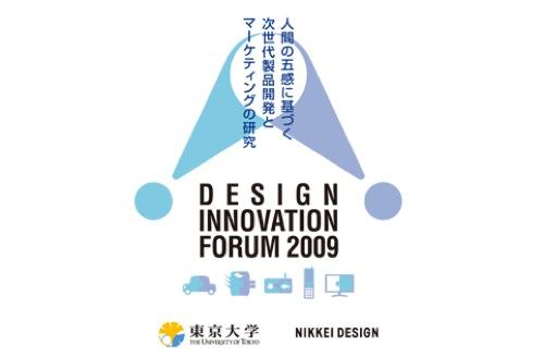イノベーションの安売り_f0015295_0253992.jpg