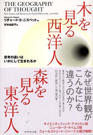 f0175101_19102069.jpg