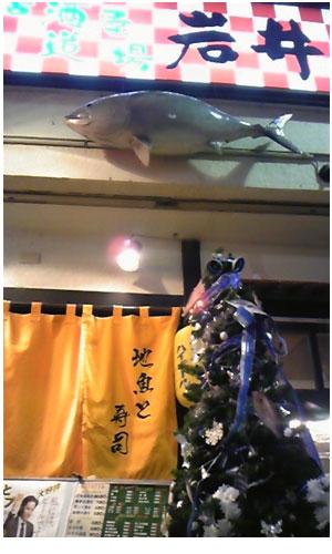 シャリシュワシャーン×2/岩井編_a0131903_1650526.jpg