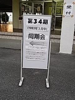 b0013305_2201951.jpg