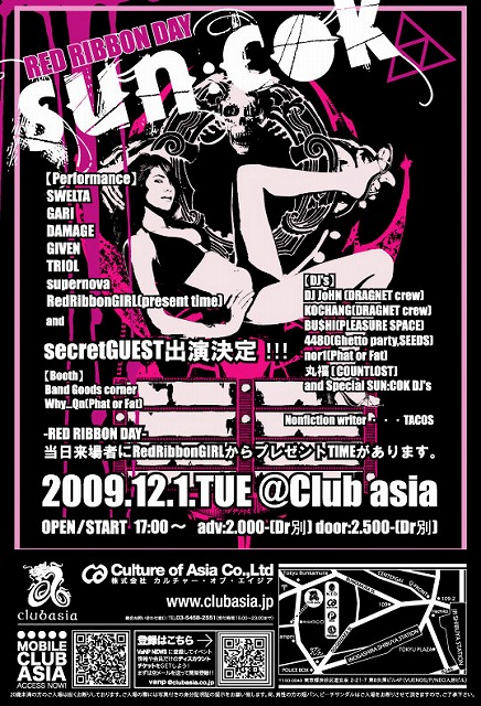 Swelta Presents sun:cok in 渋谷_b0144406_1245961.jpg