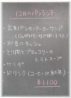 f0153207_15373017.jpg