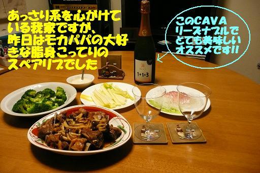 f0121712_14512445.jpg