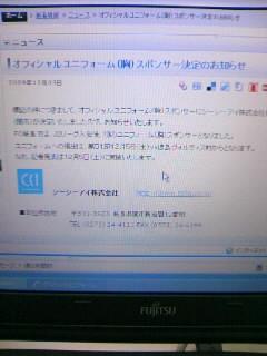 e0050016_1845370.jpg
