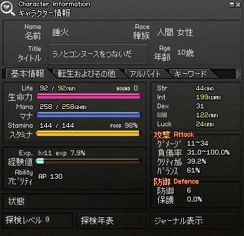 f0048418_944169.jpg