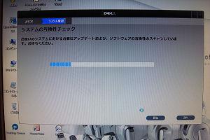 f0007926_1540191.jpg