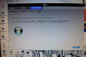 f0007926_15403452.jpg