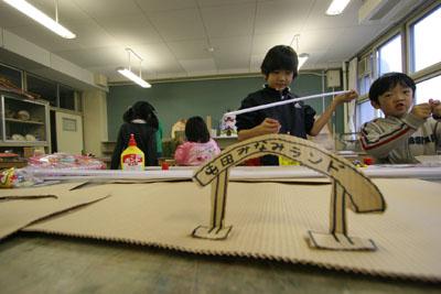 2009年11月13日(金)いくちゃん大好き_a0062127_154252.jpg