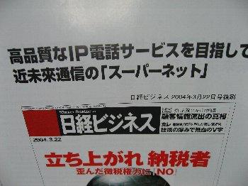 b0063438_10254848.jpg
