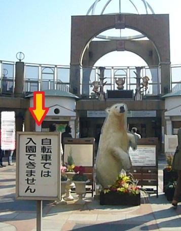 大阪~_f0002743_1115014.jpg