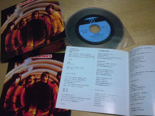 State Of Confusion / The Kinks_c0104445_22462174.jpg