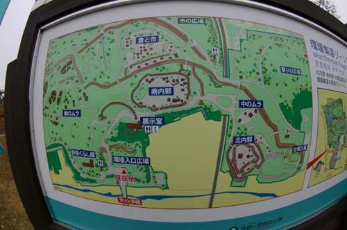 秋の九州古代文化の旅で見たこと   第4日_e0187146_10462472.jpg