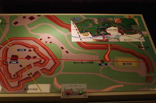 秋の九州古代文化の旅で見たこと   第4日_e0187146_1047855.jpg