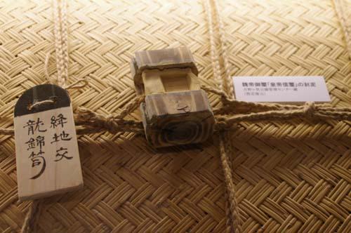 秋の九州古代文化の旅で見たこと   第4日_e0187146_10495243.jpg